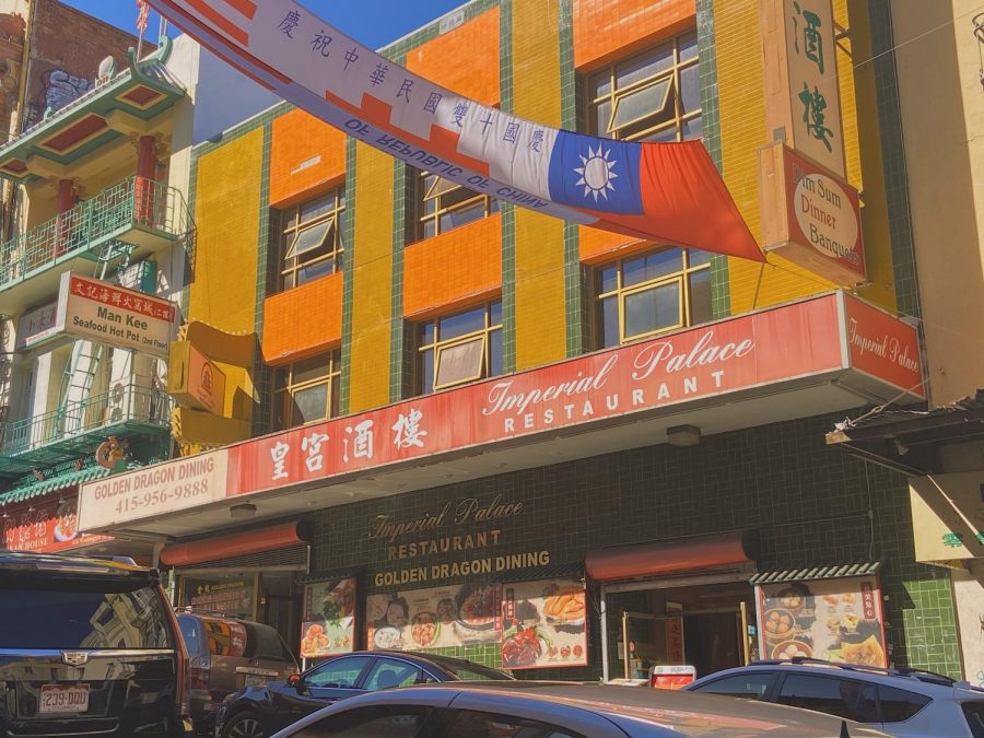Calvin Fong '77 was caught in the crossfire of a gang shooting at the Golden Dragon restaurant in 1977. The Chinatown restaurant is now called Imperial Palace.